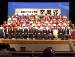 金沢美専の卒業式に出席してきました!